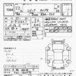 2010 Honda Civic Type R auction sheet