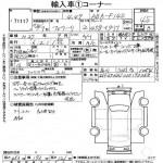 2012 Ferrari 458 Italia auction sheet