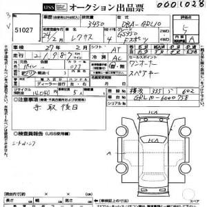 2012 Lexus GS350 F Sport auction sheet
