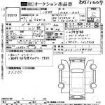 2015 Honda Vezel auction sheet