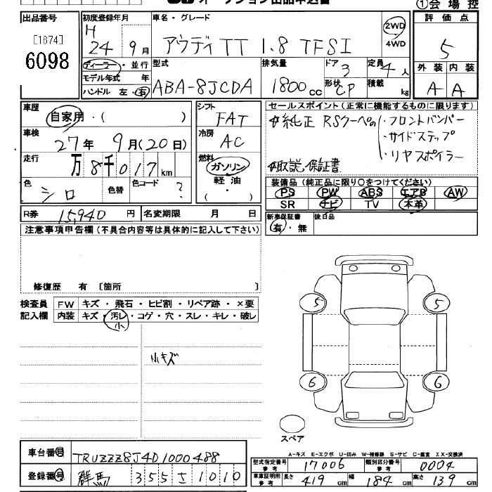 2012 Audi TT auction sheet