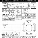 2012 Toyota Camry auction sheet
