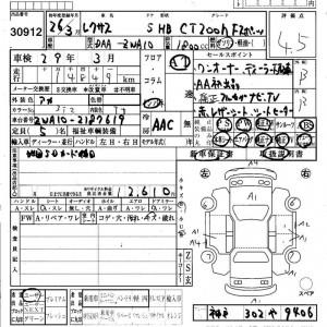 2014 Lexus CT 200h auction sheet