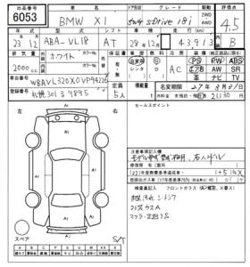 2011 BMW X1 auction sheet