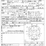 2011 Subaru Outback auction sheet