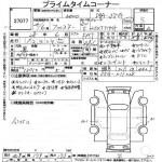 2013 Subaru Forester 2.0XT auction sheet
