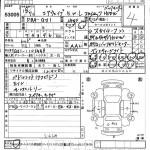 2006 Honda Airwave auction sheet