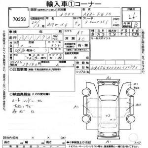 2010 BMW X6 auction sheet
