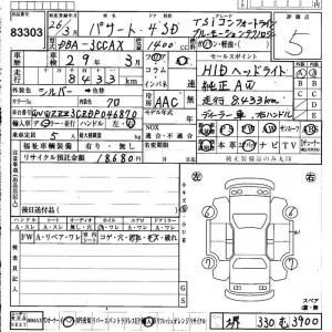 2014 Volkswagen Passat auction sheet
