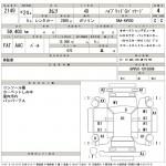 2012 Toyota Camry Hybrid auction sheet