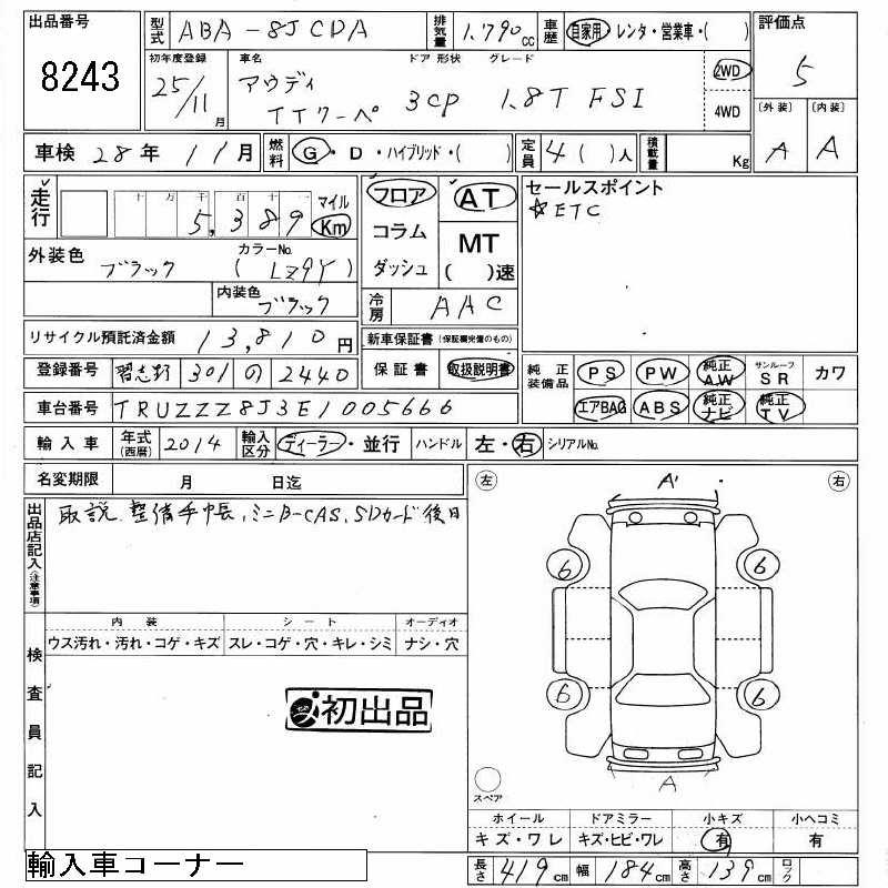 2013 Audi TT auction sheet