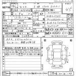 2014 Toyota Auris auction sheet