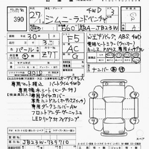 2015 Suzuki Jimny auction sheet