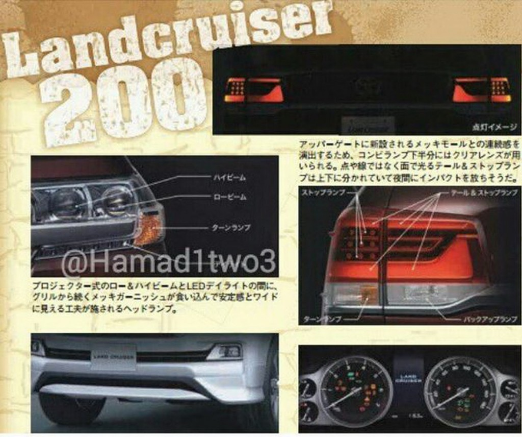 2016 Toyota Land Cruiser Spy Shot 1