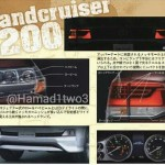 2016 Toyota Land Cruiser Spy Shot 1
