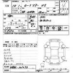 1998 Mazda Miata auction sheet