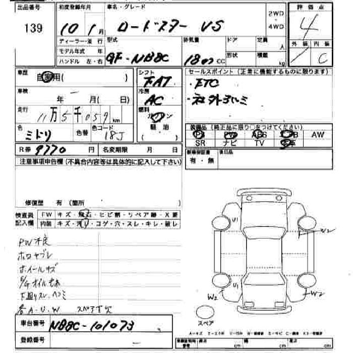 1998 Mazda Miata auction sheet