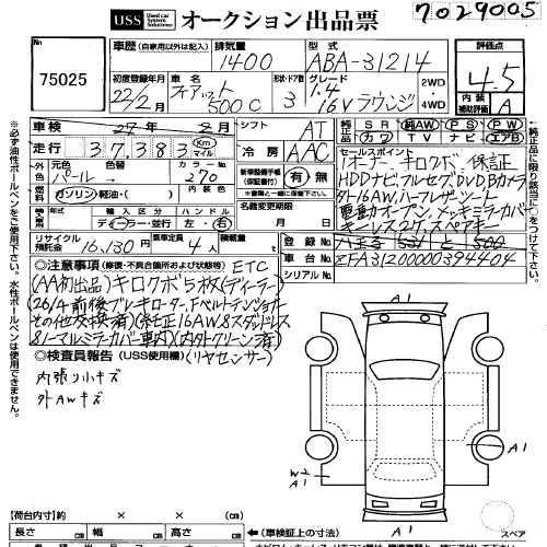 2010 Fiat 500 auction sheet