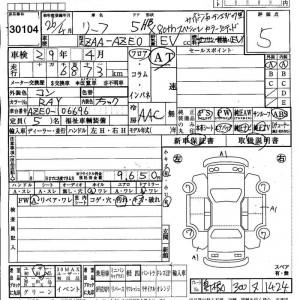 2014 Nissan LEAF auction sheet