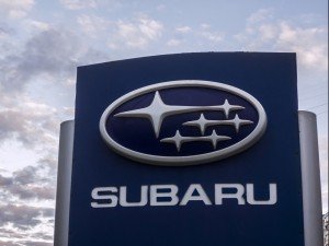 Subaru is the automobile manufacturing division of Fuji Heavy Industries.