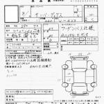 VW-style Subaru Samar Dias - auction sheet