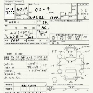 1985 Toyota Corolla at auction in Japan -- auction sheet